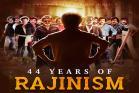 #Rajinikanth: సినిమా ఇండస్ట్రీలో 44 ఏళ్లు కంప్లీట్ చేసుకున్న సూపర్ స్టార్ రజినీకాంత్..