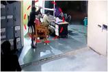Video:పోలీసులపై దాడి చేసి ఎస్కేప్ అయిన క్రిమినల్!