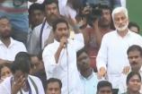 Video: టీడీపీ నేతలు భూములను దోచేస్తున్నారు-జగన్