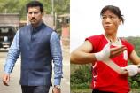 Video: కేంద్రమంత్రి రాథోడ్తో భారత బాక్సర్ మేరీకోమ్ ఫైట్...