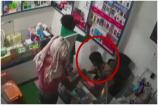 Video :  సెల్ఫోన్స్ను దొంగతనం ఎలా చేసారో తెలుసా..