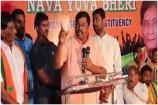 Video: అక్బరుద్దీన్పై పరోక్షంగా విరుచుకుపడ్డ రాజాసింగ్