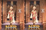 #NTRBiopic : ఫ్యాన్స్తో కలిసి సందడి చేసిన కథానాయకుడు చిత్ర బృందం