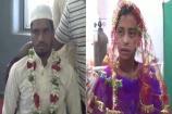 Video: ఆసుపత్రిలో నిఖా... ఆత్మహత్యాయత్నం చేసిన ప్రేమికులకు పెళ్లి చేసిన పెద్దలు..