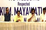 Video: మాయావతిని దేశ ప్రధానిగా చూడాలని ఉంది: పవన్ కల్యాన్