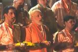 Video: కాశీలో ప్రధాని మోదీ గంగా హారతి