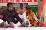 Video: విద్యార్థులను బలిగొన్న ప్రభుత్వం..కేసీఆర్పై రామ్మాధవ్ విమర్శలు