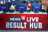 lok sabha elections 2019 result: న్యూస్ 18లో మినిట్ టూ మినిట్ అప్డేట్స్