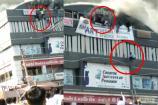 Video : సూరత్ అగ్నిప్రమాదం : బిల్డర్లపై హత్య కేసు నమోదు...