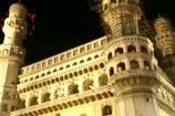 Video: చార్మినార్కు బీటలు... అధికారుల మరమ్మత్తులు