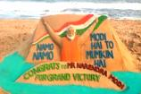 Video : మోదీకి శాండ్ ఆర్ట్తో గ్రాండ్ వెల్కమ్