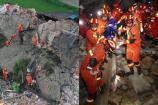 చైనాలో భూకంపం..12 మంది మృతి 134 మందికి తీవ్ర గాయాలు
