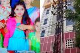 Video : హైదరాబాద్ ప్రైవేట్ స్కూల్లో విషాదం... పై నుంచీ పడి ప్రాణాలు కోల్పోయిన బాలిక