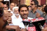 Video: నీతి అయోగ్ సమావేశంలో హోదా ఆవశ్యకతను వివరిస్తా: జగన్