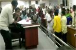 Video : విజయవాడ కార్పొరేషన్లో ఫొటోల రగడ... టీడీపీ వర్సెస్ వైసీపీ