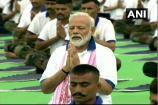 Yoga Video : రాంచీ యోగా డేలో పాల్గొన్న ప్రధాని మోదీ