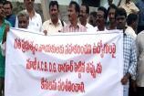 Video: సీఎం జగన్ ఇంటి ముందు... మాజీ డీజీపీ బాధితుల ధర్నా