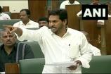 Video: పర్సనాలిటీ కాదు... బుద్ధి పెరగాలి... టీడీపీ సభ్యులపై సీఎం జగన్ ఆగ్రహం