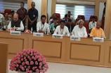 Video : అమిత్ షా సమావేశానికి జగన్ హాజరు.. కేసీఆర్ డుమ్మా