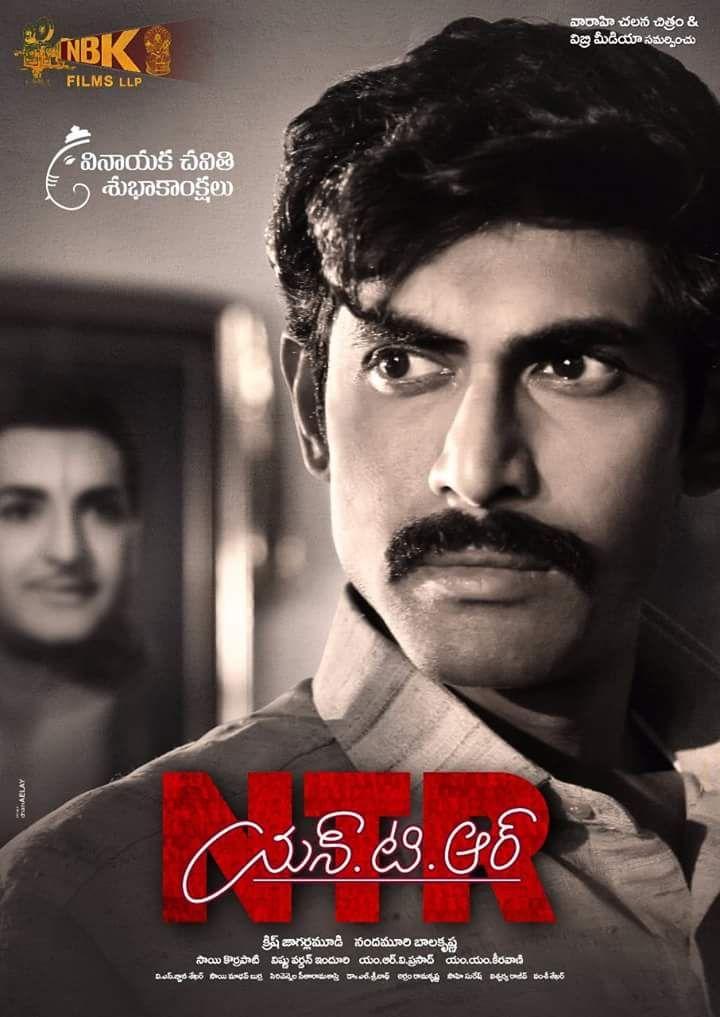 ntr-biopic-director-krish-nandamuri-balakrishna-da