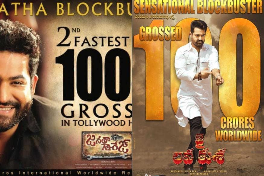 'అరవింద సమేత' @100 కోట్లు.. వరసగా మూడోసారి.. ntr aravinda sametha grossed 100 crore in 3 days.. aravinda sametha veera raghava,ntr aravinda sametha, grossed, 100 crore in 3 days,trivikram,pooja hegde,telugu cinema,janatha garage,jai lavakusa,ఎన్టీఆర్,అరవింద సమేత,అరవింద సమేత వీరరాఘవ,100 కోట్లు,మూడు రోజులు,గ్రాస్,జనతా గ్యారేజ్,జై లవకుశ,తెలుగు సినిమా,త్రివిక్రమ్