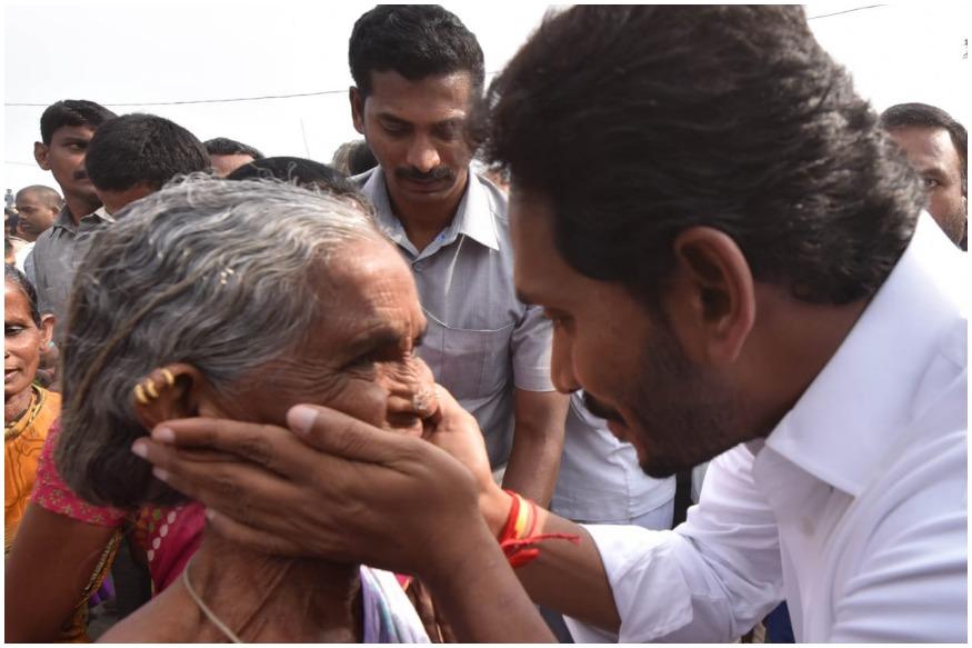 #YourLeader: సీఎం సీటు ఇంకెంత దూరం...వైసీపీ అధినేత జగన్ మోహన్ రెడ్డి రాజకీయ ప్రస్థానం...