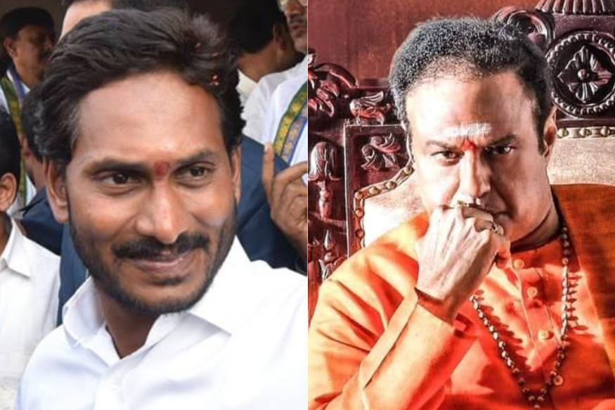 Will Chiranjeevi, Balakrishna, Nagarjuna Attend YS Jagan Mohan Reddy Swearing Ceremony as a Andhra Pradesh Chief Minister,ys jagan mohan reddy,ap cm jagan mohan reddy,ap election result 2019,andhra pradesh assembly election 2019,andhra pradesh news,andhra pradesh politics,jabardasth roja,roja,roja jagan mohan reddy,ys jagan mohan reddy swearing in as chief minister of ap,ys jagan swearing in ceremony,ap cm ys jagan,oath as ap chief minister,ys jagan swearing in ceremony as new ap cm,jagan mohan reddy,ys jagan mohan reddy as ap new cm,ys jagan is chief minister of ap,ys jagan swearing in ceremony balakrishna,ys jagan's swearing in ceremony,ap chief minister,ys jagan,ys jagan twitter,ys jagan swearing ceremony,ys jagan oath,ys jagan chiranjeevi,ys jagan nagarjuna,ys jagan oath taking,pawan kalyan,pawan kalyan twitter,ys jagan pawan kalyan attend,ys jagan about pawan kalyan,ys jagan comments on pawan kalyan,pawan kalyan comments on ys jagan,pawan kalyan speech,pawan kalyan vs jagan,pawan kalyan craze,cm ys jagan,ys jagan speech,pawan kalyan about ys jagan,pawan kalyan latest news,ys jagan vs pawan kalyan,cm ys jagan about pawan kalyan,pawan kalyan about,pawan kalyan meeting,jagan vs pawan kalyan,telugu cinema,వైఎస్ జగన్,వైఎస్ జగన్ చిరంజీవి,వైఎస్ జగన్ నాగార్జున,వైఎస్ జగన్ ప్రమాణ స్వీకారం,వైఎస్ జగన్ పవన్ కళ్యాణ్,పవన్ కళ్యాణ్ జనసేన,జగన్ ప్రమాణ స్వీకారం పవన్ కళ్యాణ్,తెలుగు సినిమా,బాలకృష్ణ,జగన్మోహన్ రెడ్డి ప్రమాణ స్వీకారోత్సవానికి హాజరు కానున్న బాలయ్య,