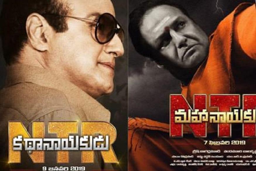 Balakrishna's NTR Mahanayakudu Movie Will Release In Feb 22, Balakrishna NTR Mahanayakudu Released Date Confirmed | కథానాయకుడు ఫలితం చూసిన తర్వాత 'మహానాయకుడు' పైనే అందరికి అనుమానాలున్నాయి. ముందుగా జనవరి 24న రిలీజ్ చేయాలనుకున్నారు. ఆ తర్వాత కథానాయకుడు ఫ్లాప్ ఎఫెక్ట్తో ఫిబ్రవరి 7కు పోస్ట్ పోన్ చేశారు. తాజాగా 'మహానాయకుడు' రిలీజయ్యే డేట్ కన్ఫామ్ అయింది. ఎన్టీఆర్ మహానాయకుడు రిలీజ్ డేట్ పిక్స్.. జోష్లో నందమూరి అభిమానులు, balakrishna, Balakrishna NTR Mahanayakudu Release Date Confirmed, NTR Mahanayakudu Release In Feb 22, NTR Mahanayakudu Release Date Confirmed, బాలకృష్ణ, బాలకృష్ణ ఎన్టీఆర్ మహానాయకుడు, ఎన్టీఆర్ మహానాయకుడు రిలీజ్ డేట్ కన్ఫామ్, మహానాయకుడు రిలీజ్ డేట్ ఎపుడంటే, మహానాయకుడు రిలీజ్ డేట్ కన్ఫామ్, ఎన్టీఆర్ మహానాయకుడు విడుదల తేది ఖరారు