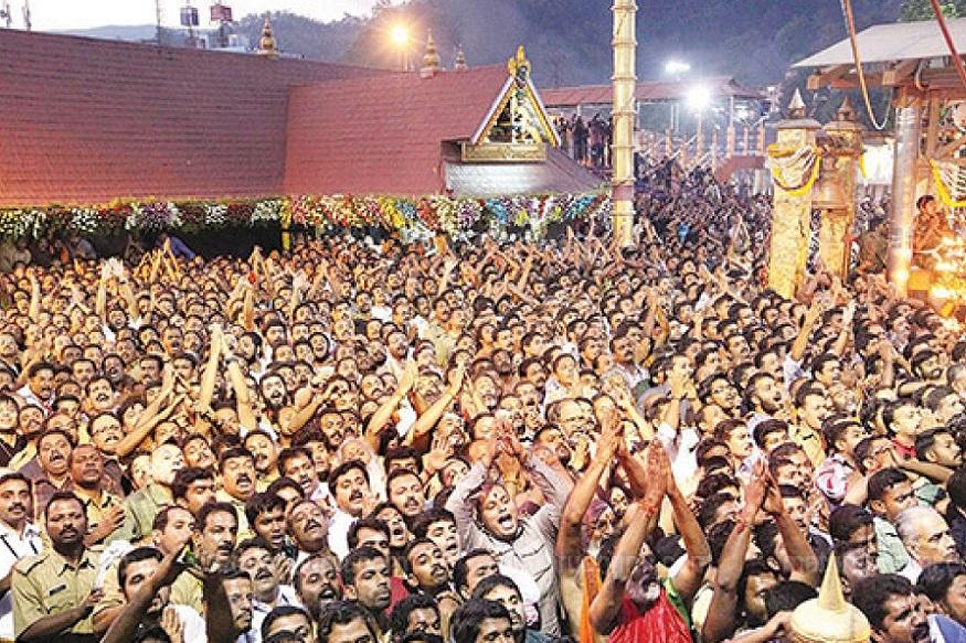 sabarimala, sabarimala makarajyothi 2019, sabarimala temple, sabarimala latest news, sabarimala Jyoti 2019, sabarimala ayyappa, sabarimala case, మకరజ్యోతి దర్శనం, శబరిమల వివాదం, శబరిమల ఆలయం, శబరిమల న్యూస్, శబరిమల అయ్యప్ప