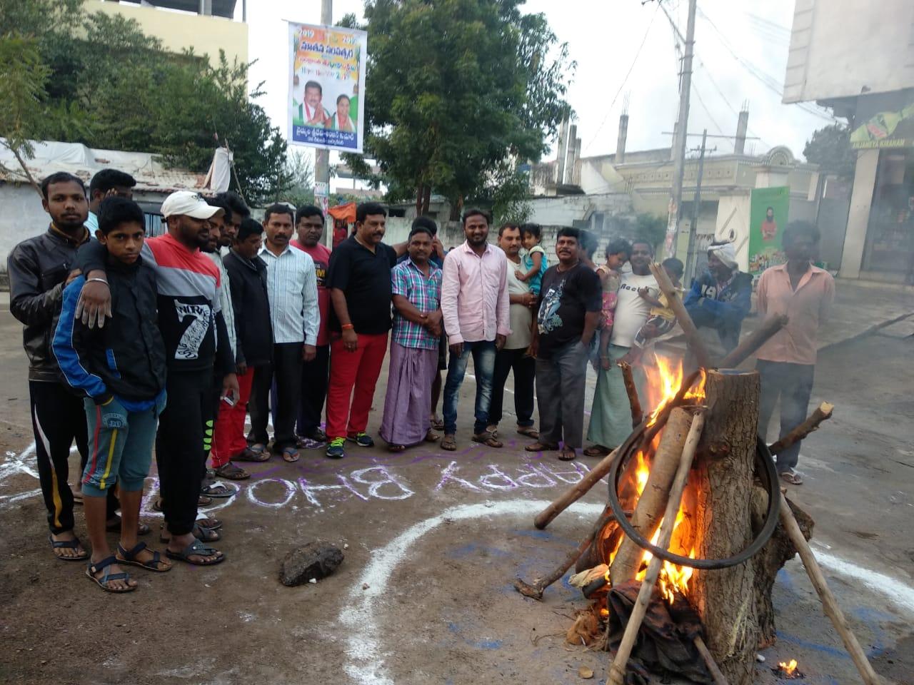 తెలుగు రాష్ట్రాల్లో ఘనంగా భోగి మంటలు