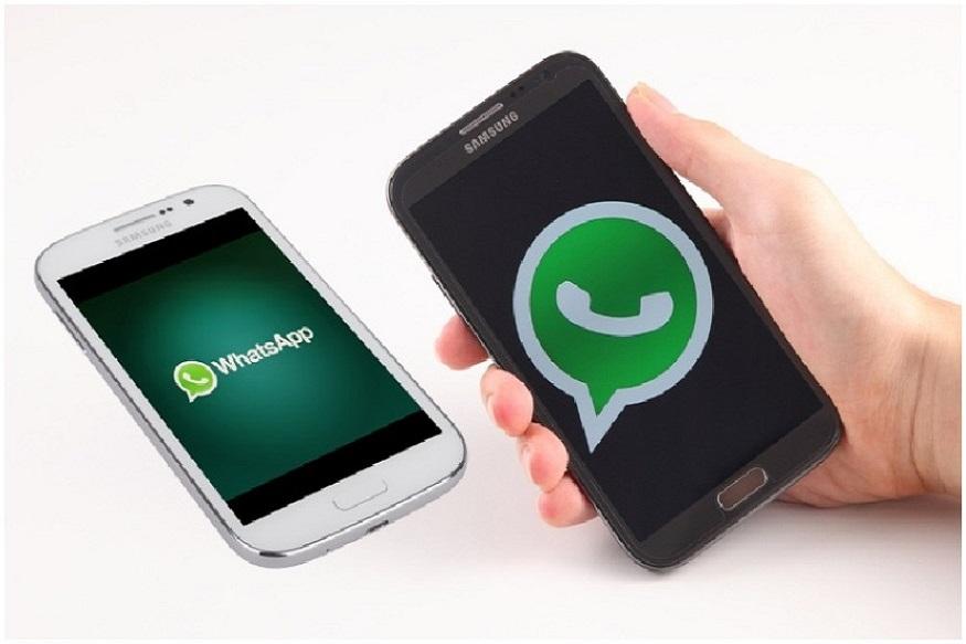 Whatsapp, whatsapp features, whatsapp group invitation feature, whatsapp Group, WhatsAPp Grou Invitation Features how to use, whatsapp new rules, whats app rules in india, whatsapp tricks, whatsapp video status, whatsapp hacks, whats app status, whatsapp settings, వాట్సాప్, వాట్సాప్ కొత్త ఫీచర్, వాట్సాప్ గ్రూపులు, వాట్సాప్ గ్రూప్ ఇన్విటేషన్ ఫీచర్, వాట్సాప్ గ్రూపుల్లో కొత్త సెట్టింగులు, వాట్సాప్ ట్రిక్స్, వాట్సాప్ స్టేటస్ ఫోటోలు వీడియోలు