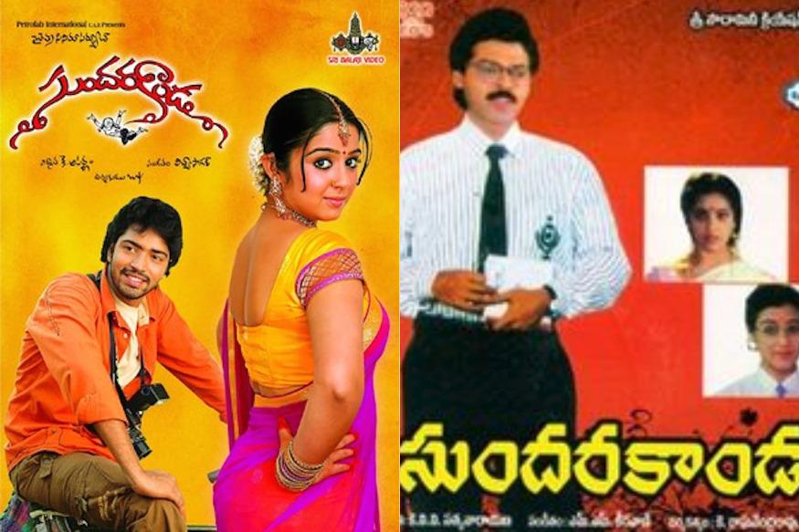 After chiranjeevi,venkatesh,rajendra prasad,Allari Naresh used balakrishna's Movie Title Bangaru Bullodu in his next movie,నిన్న మొన్నటి వరకు రాజేంద్రప్రసాద్ తర్వాత తెలుగులో మినిమం గ్యారంటీ హీరోగా అల్లరి నరేశ్కు మంచి పేరుండేది. కానీ 'సుడిగాడు' తర్వాత మనోడి సుడి ఏమాత్రం బాగాలేదు. వచ్చిన సినిమాలు వచ్చినట్టే బాక్సాఫీస్ దగ్గర డిజాస్టర్స్గా నిలిచాయి. తాజాగా అల్లరి నరేష్..తన కొత్త సినిమాకు బాలయ్య సూపర్ హిట్ టైటిల్తో మరోసారి లక్ పరీక్షించుకుంటున్నాడు.allari naresh,allari naresh twitter,allari naresh bangaru bullodu,balakrishna movies,allari naresh balakrishna bangaru bullodu title,allari naresh bangaru bullodu movie,allari naresh bangaru bullodu motion poster,allari naresh bangaru bullodu movie first look,allari naresh chiranjeevi yamudiki mogudu,allari naresh venkatesh sundarakanda,allari naresh rajendra prasad Aha na pellanta,Tollywood,Telugu cinema,old titles,old classic titles,allari naresh balakrishna balayya chiranjeevi chiru venkatesh venky rajendra prasad,అల్లరి నరేష్,అల్లరి నరేష్ ట్విట్టర్,అల్లరి నరేష్ బంగారు బుల్లోడు టైటిల్,అల్లరి నరేష్ బాలకృష్ణ బంగారు బుల్లోడు,అల్లరి నరేష్ చిరంజీవి యముడికి మొగుడు,అల్లరి నరేష్ వెంకటేష్ సుందరకాండ,అల్లరి నరేష్ రాజేంద్ర ప్రసాద్ అహనా పెళ్లంట,అల్లరి నరేష్ బాలకృష్ణ చిరంజీవి వెంకటేష్ రాజేంద్ర ప్రసాద్,టాలీవుడ్ న్యూస్,తెలుగు సినిమా,
