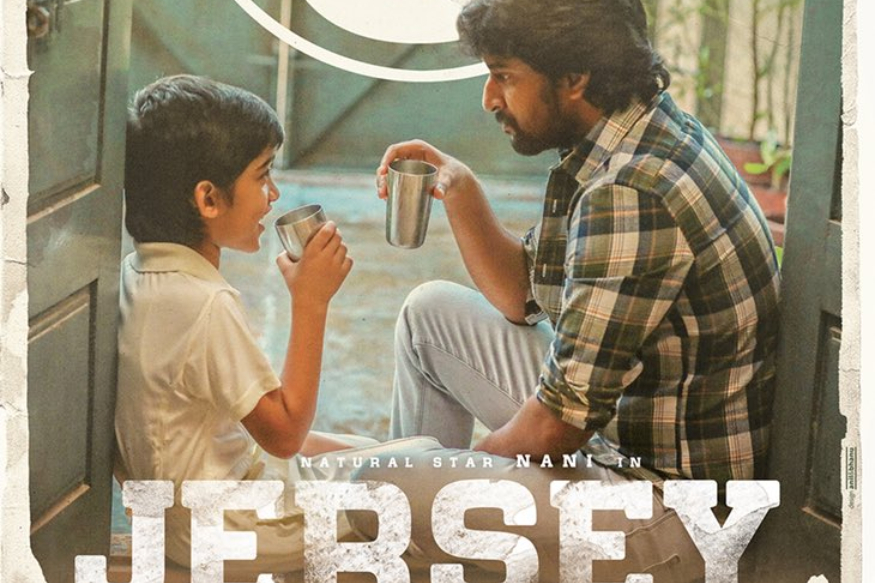 natural star nani,telugu cinema, telugu boxoffice report, box office collections, jersey movie box-office collections,nani jersey movie,tollywood box office collections, jersey in amazon prime, natural star nani jersey movie download, jersey movie watch online,