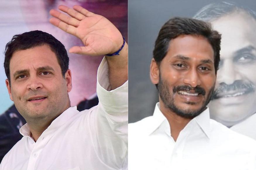 YSRCP with Congress,YS Jaganmohan Reddy Rahul Gandhi,YCP Support to Congress,YSRCP support to BJP,YS Jagan PM Modi,YCP Support to whom?,Ummareddy venkateswarlu,Ummareddy,YSRCP Leader Ummareddy,YCP wont join Congress,ఉమ్మారెడ్డి వెంకటేశ్వర్లు,కాంగ్రెస్తో కలవబోమన్న వైసీపీ,వైసీపీ కాంగ్రెస్ పొత్తు,వైసీపీ బీజేపీ పొత్తు,జగన్ మోహన్ రెడ్డి రాహుల్ గాంధీ,జగన్ మోదీ