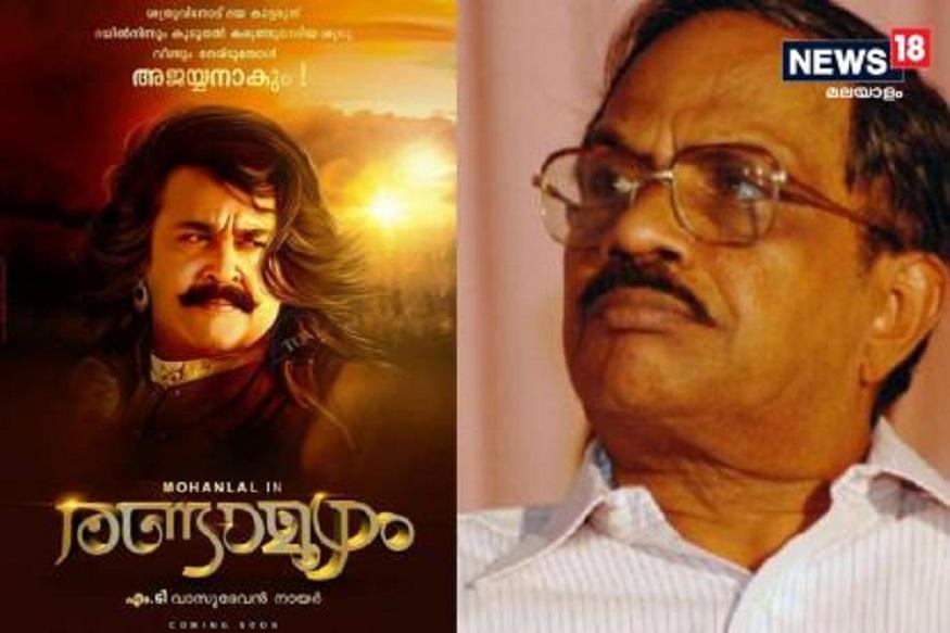 Shocking News.. Mohanlal's 1000 Crore Big budget randamoozham Mahabharatham Movie Shelved says Producer BR Shetty,రాజమౌళి మహాభారతంపై సినిమా తీయడం తన డ్రీమ్ అని చెప్పుడో చెప్పాడు. కానీ మలయాళ ఇండస్ట్రీ వాళ్లు మోహన్ లాల్ ప్రధాన పాత్రలో వెయ్యి కోట్ల భారీ బడ్జెట్తో 'ది మహాభారత' అనే టైటిల్తో ఒక సినిమా అనౌన్స్ చేసిన సంగతి తెలిసిందే కదా. తాజాగా ఈ సినిమాను తాత్కాలికంగా నిలిపివేస్తున్నట్టు నిర్మాత బీఆర్ శెట్టి ప్రకటించారు.mohanlal,mahabharatham,mohanlal mahabharatham,mohanlal in mahabharatham,mahabharatham movie,mahabharatham mohanlal movie,mohanlal randamoozham,mahabharatha,mohanlal movies,mohanlal about mahabharatham,mohanlal new movie mahabharatham,mohanlal's mahabharatham news,mahabharatham star cast,rajamouli comments on mohanlal mahabharatham,mohanlal super star mahabhratham filim,mahabharata,mahabharatham malayalam movie,Tollywood,Bollywood,మోహన్ లాల్,మోహన్ లాల్ మహాభారతం,మోహన్లాల్ మహాభారతం,మోహన్లాల్,మోహన్లాల్ 1000 కోట్ల మహాభారతం రండమూళం,మోహన్లాల్ బీఆర్ శెట్టి,వాసుదేవ నాయర్ శ్రీకుమార్ మీనన్ మహా భారతం రండమూళం మోహన్లాల్ బీఆర్ శెట్టి,టాలీవుడ్ న్యూస్,మలయాళీ సినిమా,బాలీవుడ్ న్యూస్,ఇండియన్ సినిమా,