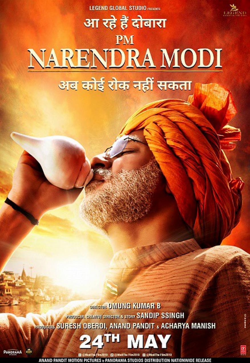 PM Narendra Modi..Another trailer released from vivek oberoi's pm narendra modi biopic,narendra modi,chowkidar pm narendra modi twitter,PM Narendra Modi Trailer Talk,PM Narendra Modi,narendra modi biopic,pm narendra modi,pm narendra modi biopic,pm modi biopic,pm modi,pm narendra modi movie,narendra modi movie,narendra modi biopic movie trailer,pm narendra modi movie trailer,narendra modi's biopic,vivek oberoi narendra modi biopic,modi biopic,pm narendra modi trailer,pm narendra modi reaction on his biopic movie,pm narendra modi biopic controvercy,exit polls,vivek oberoi,may 24 Release pm narendra modi biopic,election commission of india,వెండితెరపై ప్రధాని నరేంద్ర మోదీ,వివేక్ ఓబరాయ్ పీఎం నరేంద్ర మోడీ,ప్రధాన మంత్రి ట్విట్టర్,ప్రధాన మంత్రి నరేంద్ర మోడీ ట్విట్టర్,ప్రధాన మంత్రి నరేంద్ర మోడీ వివేక్ ఓబరాయ్, మే 24న విడుదల ప్రధాన మంత్రి నరేంద్ర మోడీ,మంత్రి నరేంద్ర మోదీ,పీఎం మోదీ,ప్రధాని మోదీ వివేక్ ఓబరాయ్ ఓమంగ్ కుమార్