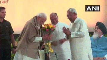 ప్రధాని మోదీ, బీహార్ సీఎం నితీష్ కుమార్