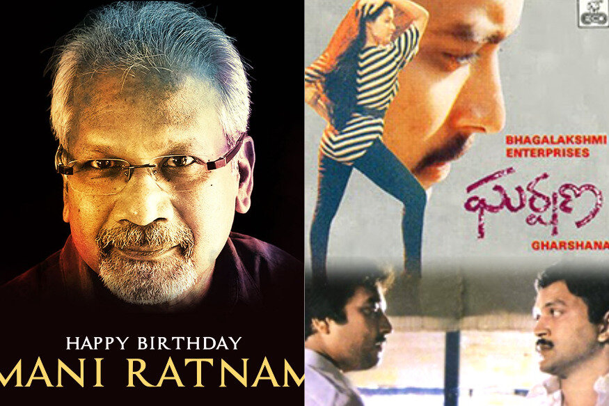 Happy Birth Day Great Director Mani Ratnam,mani ratnam,happy birthday mani ratnam,#maniratnam,#hbdmaniratnam,mani ratnam instagram,mani ratnam twitter,director mani ratnam,mani ratnam movies,mani ratnam songs,mani ratnam movie,mani ratnam birthday,director mani ratnam movie list,mani ratnam interview,mani ratnam hit movies,tribute to mani ratnam,best director mani ratnam,tamil cinema director mani ratnam,indian film director mani ratnam,top 10 movies of director mani ratnam,mani ratnam history,మణి రత్నం,మణిరత్నం,పుట్టినరోజు మణి రత్నం,హ్యాపీ బర్త్ డే మణి రత్నం,మణి రత్నం సినిమాలు,నాయకుడు,