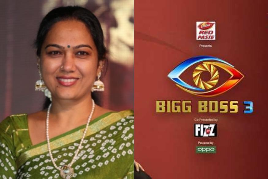 Up to date | Bigg Boss 3 Telugu: బిగ్ బాస్ నుంచి