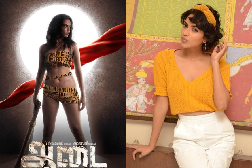 Police Complaint Filed Against in amala paul for nude scenes in aadai movie..here are the details,aadai movie review,Police Complaint Filed Against in amala paul,amala paul police complaint,aame movie review,amala paul aadai release date confirmed,aadai release date confirm,aadai amala paul,amala paul,aadai,aadai teaser,amala paul hot,aadai movie,aadai tamil movie,aadai trailer,aadai in tamil,aadai amala paul topless,amala paul in aadai movie,aadai first look,aadai official teaser,adithya varma trailer,aadai tamil movie seen,aadai movie first look amala,amala paul movies,amala paul topless,adithya varma,adithya varma teaser,amala paul aadai,amala paul songs,amala paul,amala paul nude,amala paul nude aame teaser,amala paul no dress in her body,amala paul age,amala paul sexy video,amala paul nude video,amala paul instagram,amala paul twitter,amala paul facebook,amala paul aame telugu teaser,amala paul aame teaser sensation on social media,amala paul movies,amala paul hot,aadai amala paul,amala paul songs,amala paul in aadai movie,amala paul in adai,amala paul topless,amala paul new movie,aadai amala paul topless,amala paul new movie trailer,amala,amala paul sexy,amala paul romantic,amala paul aadai teaser,amala paul latest movie,amala paul latest video,amala paul new viral video,amala paul hot with mohanlal,అమలా పాల్,అమలా పాల్ న్యూడ్,అమలా పాల్ న్యూడ్ వీడియో,అమలా పాల్ ఆమె తెలుగు టీజర్,బరితెగించిన అమలా పాల్,అమలా పాల్ సెన్సేసషన్,అమలా పాల్ మరి ఇంత పచ్చిగానా.అమలా పాల్ ట్విట్టర్,అమలా పాల్ ఇన్‌స్టాగ్రామ్,అమలా పాల్ పోలీస్ కంప్లైంట్,అమలా పాల్ పోలీస్ కంప్లైట్,