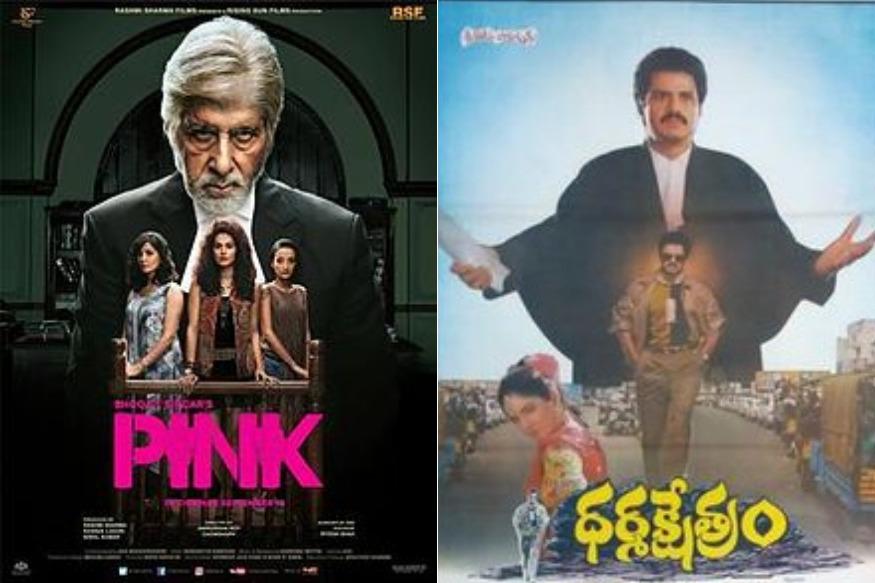Nandamuri Balakrishna Will Remake Amitabh bachchan's Pink movie In Telugu,Nandamuri Balakrishna,Amitabh bachchan,Nandamuri Balakrishna Amitabh bachchan,balayya,nbk,balakrishna facebook,balakrishna instagram,balakrishna twitter,Amitabh bachchan twitter,Amitabh bachchan instagram,Amitabh bachchan facebook,balakrishna remake pink,balakrishna will remake pink movie,balakrishna political,balakrishna controversy,balakrishna court,balakrishna movies,balakrishna ks ravikumar movie,tollywood,telugu cinema,big b,big bachchan,andhra pradesh news,andhra pradesh politics,నందమూరి బాలకృష్ణ,బాలకృష్ణ,బాలయ్య,ఎన్బీకే,అమితాబ్ బచ్చన్,బాలకృష్ణ అమితాబ్ బచ్చన్,బిగ్ బీ,బిగ్ బీ పింక్ రీమేక్లో బాలకృష్ణ,పింక్ రీమేక్ బాలయ్య,ఏపీ పాలిటిక్స్,ఏపీ న్యూస్,