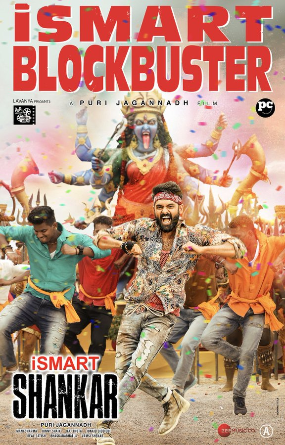 Ismart Shankar movie 2nd day Worldwide Collections.. Ram,puri jagannadh movie sets fire at Tollywood Box office,ismart shankar second day collections,ram pothineni,ram pothineni twitter,ismart shankar,ismart shankar twitter,ismart shankar collections,ismart shankar 1st day collections,ismart shankar first day collections,ismart shankar movie,ismart shankar collections,ismart shankar box office collection,ismart shankar movie first day collections,ismart shankar songs,ismart shankar movie review,ismart shankar 1st day worldwide box office collection,ismart shankar box office collections,ismart shankar review,ఇస్మార్ట్ శంకర్,ఇస్మార్ట్ శంకర్ కలెక్షన్స్,ఇస్మార్ట్ శంకర్ ఫస్ట్ డే కలెక్షన్స్,తెలుగు సినిమా,ఇస్మార్ట్ శంకర్ రెండు రోజుల కలెక్షన్స్,