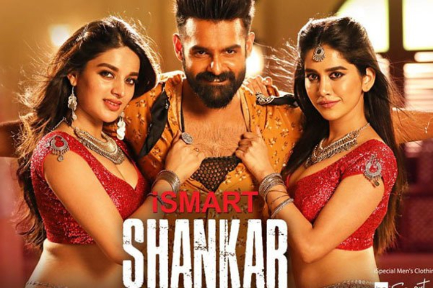 Ismart Shankar 14 days world wide collections and puri jagannadh ram done wonders at Box Office,ismart shankar 2nd week collections,ismart shankar collections,ram,ram twitter,puri jagannadh twitter,ismart shankar twitter,ismart shankar box office collection,dear comrade collections,vijay devarakonda dear comrade collections,ismart shankar,ismart shankar 12 days ww collections,ismart shankar 12 days worldwide collections,ismart shankar movie collections,ismart shankar box office collections,ismart shankar collections report,ismart shankar 12 days collections,ismart shankar movie,ismart shankar movie 12 days ap & ts collections,ismart shankar collection,ismart shankar songs,telugu cinema,ఇస్మార్ట్ శంకర్,ఇస్మార్ట్ శంకర్ 12 డేస్ కలెక్షన్స్,ఇస్మార్ట్ శంకర్ కలెక్షన్స్,ఇస్మార్ట్ శంకర్ వసూళ్లు,తెలుగు సినిమా,ఇస్మార్ట్ శంకర్ 2వ వారం కలెక్షన్లు,