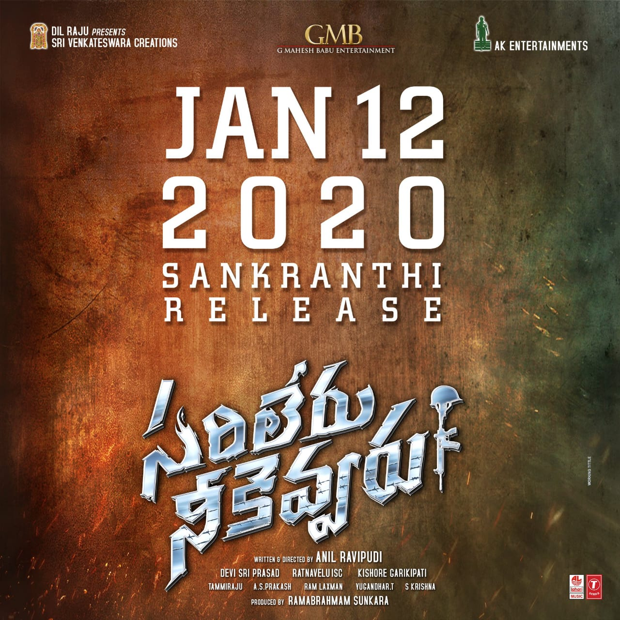 mahesh babu sarileru neekevvaru release on january 12th 2020 on the occassion of sankranthi,mahesh babu,mahesh sarileru neekevvaru realese date,sarileru neekevvaru realese date release on january 12th,sankranthi release,sarileru neekevvaru,sarileru neekevvaru kondareddy buruju,#SarileruNeekevvaru,#maheshbabu26,#MaheshBabu,Sarileru Neekevvaru Title Song,A Tribute To The Indian Army,Mahesh Babu,DSP,Anil Ravipudi,sarileru neekevvaru,sarileru neekevvaru teaser,sarileru neekevvaru trailer,sarileru neekevvaru first look,mahesh babu sarileru neekevvaru,sarileru neekevvaru movie songs,sarileru neekevvaru songs,sarileru neekevvaru the intro,sarileru neekevvaru movie teaser,sarileru neekevvaru title song,sarileru neekevvaru movie updates,sarileru neekevvaru mahesh babu,sarileru neekevvaru movie title song update,Mahesh babu,mahesh babu twitter,mahesh babu instagram,sarileru neekevvaru,sarileru neekevvaru mahesh babu charecter as major ajay krishna,sarileru neekevvaru,sarileru neekevvaru twitter,mahesh babu twitter,mahesh babu instagram,sarileru neekevvaru satellite rights,maharshi satellite rights,maharshi movie collections,sarileru neekevvaru satellite rights sold for huge price,sarileru neekevvaru trailer,sarileru neekevvaru,sarileru neekevvaru gemini tv,sarileru neekevvaru gemini tv satellite rights,sarileru neekevvaru launch,sarileru neekevvaru first look,saaho satellite rights,#sarileru neekevvaru,mahesh babu sarileru neekevvaru,saaho movie rights,saaho theatrical rights,sahoo movie theatrical rights,prabhas saaho theatrical rights,telugu cinema,sarileru neekevvaru,mahesh babu,sarileru neekevvaru movie,mahesh babu sarileru neekevvaru,mahesh babu new movie,sarileru neekevvaru first look,sarileru neekevvaru mahesh babu,sarileru neekevvaru teaser,sarileru neekevvaru movie updates,sarileru neekevvaru movie launch,sarileru neekevvaru launch,sarileru neekevvaru trailer,mahesh babu anil ravipudi movie,sarileru neekevvaru movie first look,mahesh babu movies,మహేష్ బాబు,మహేష్ బాబు సరిలేరు నీకెవ్వరు,సరిలేరు నీకెవ్వరు లో మహేష్ బాబు అజయ్ కృష్ణ,మేజర్ అజయ్ కృష్ణ మహేష్ బాబు సరిలేరు నీకెవ్వరు,మహేష్ బాబు జెమిని టీవీ,మహేష్ బాబు మహర్షి కలెక్షన్స్,సరిలేరు నీకెవ్వరు శాటిలైట్ రైట్స్,తెలుగు సినిమా,టైటిల్ సాంగ్,సరిలేరు నీకెవ్వరు టైటిల్ సాంగ్,సరిలేరు నీకెవ్వరు సైనికుడి సాంగ్ విడుదల,కొండారెడ్డి బురుజు,కర్నూలు కొండారెడ్డి బురుజు,మహేష్ బాబు కొండారెడ్డి బురుజు సరిలేరు నీకెవ్వరు,జనవరి 12 సరిలేరు నీకెవ్వరు,సరిలేరు నీకెవ్వరు రిలీజ్ డేట్,సరిలేరు నీకెవ్వరు విడుదల తేది ఖరారు,