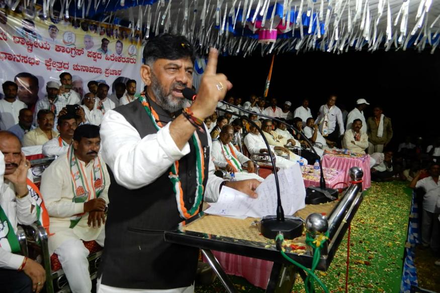 Karnataka, dk sivakumar, congress, jds, bjp, కర్ణాటక, డీకే శివకుమార్, కాంగ్రెస్, జేడీఎస్, బీజేపీ