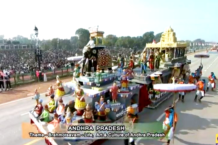 republic day,republic day parade,71st republic day,republic day of india,republic day live,republic day parade live,republic day celebrations,republic day 2019,happy republic day,republic day celebration,indian republic day,india's republic day,celebrations,republic day songs,republic day on dd,celebration,republic day india,republic day video,republic day parade latest,republic day in india,republic,తెలుగు వార్తలు, తెలుగు న్యూస్, బ్రేకింగ్ న్యూస్, వైరల్ న్యూస్, గణతంత్ర వేడుకలు, గణతంత్ర దినోత్సవాలు, రిపబ్లిక్ డే వేడుకలు,