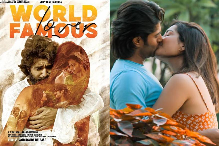విజయ్ దేవరకొండ వరల్డ్ ఫేమస్ లవర్ ట్రైలర్ (world famous lover trailer)