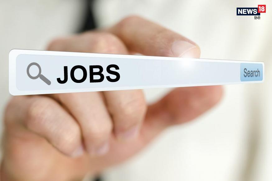 NRRMS Telangana Recruitment 2020, Telangana Jobs, NRRMS jobs in Telangana, National Rural Recreation Mission Society jobs, Telangana news, తెలంగాణ వార్తలు, తెలంగాణ ఉద్యోగాలు, నేషనల్ రూరల్ రిక్రియేషన్ మిషన్ సొసైటీ ఉద్యోగాలు, తెలంగాణ జాబ్ నోటిఫికేషన్, తెలంగాణ న్యూస్