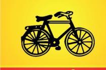 హైదరాబాద్ టీడీపీ నేతల రహస్య భేటీ... పార్టీ తీరుపై అసహనం