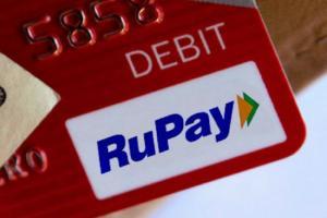 RuPay Card: రూ.2 లక్షల ఇన్స్యూరెన్స్, మరెన్నో లాభాలు... రూపే కార్డ్ మీ దగ్గర ఉందా?